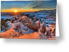 Sunrise Delight Greeting Card
