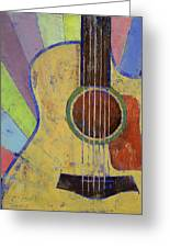 Sunrise Guitar Greeting Card by Michael Creese