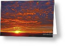 Sunrise In Colombia Greeting Card