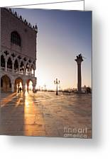 Sunrise In St Marks Square Venice Italy Greeting Card