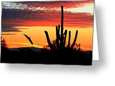 Sunrise From Heaven  Greeting Card
