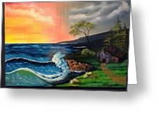 Sunrise Ocean Greeting Card