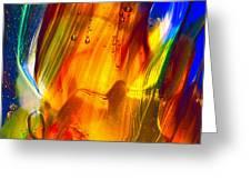 Sunrise Greeting Card by Omaste Witkowski