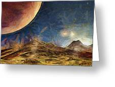 Sunrise On Space Greeting Card