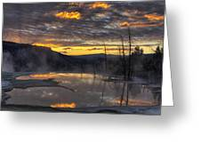 Sunrise On The Terrace Greeting Card