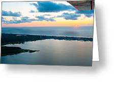 Sunrise Over Dewey Beach Greeting Card