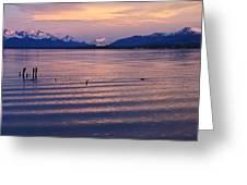 Sunrise Over Ultima Esperanza Greeting Card