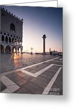 Sunrise Over Venice Greeting Card