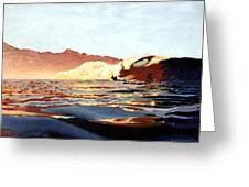 Sunrise Wave Greeting Card by Nathan Ledyard