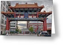 Sunset At Chinatown Gate In Seattle Washington Greeting Card