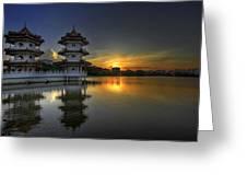 Sunset At Singapore Chinese Garden Greeting Card