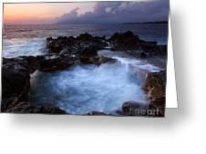 Sunset Churn Greeting Card