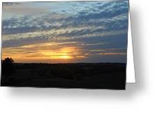 Sunset In The Distance Greeting Card