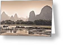 Sunset On Li River Greeting Card