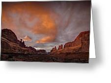 Sunset On Park Avenue Greeting Card