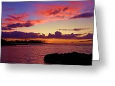 Big Island Sunset - Hawaii Greeting Card