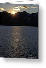 sunset over Alaska Greeting Card
