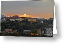 Sunset Over Budapest Greeting Card