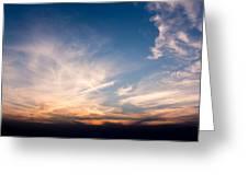 Sunset Over Maine Greeting Card