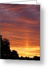 Sunset Sunburst Greeting Card