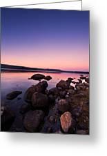 Sunset Sunrise  Greeting Card