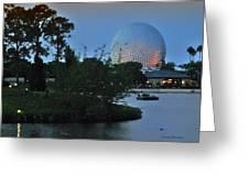 Sunset World Showcase Lagoon Greeting Card
