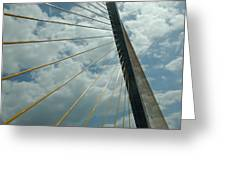 Sunshine Skyway Greeting Card