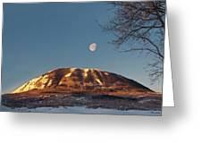 Sunshine Super Moon Greeting Card