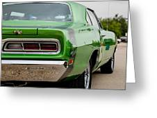 Super Bee In Green Greeting Card