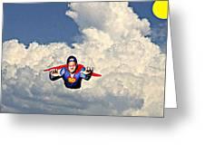Super David Greeting Card