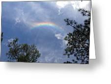 Super Rainbow Greeting Card