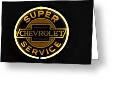 Super Service Greeting Card