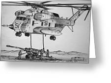Super Stallion Here To Lift Greeting Card