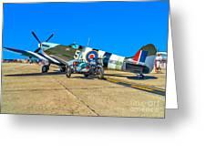 Supermarine Mk959 Spitfire Greeting Card