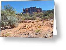 Superstition Mountains Greeting Card