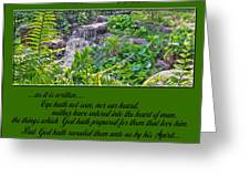 Supply Greeting Card
