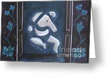 Surananda Greeting Card