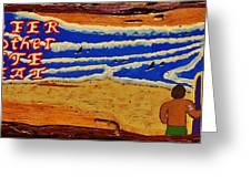 Surfer The Other White Meat Hand Painted By Mark Lemmon Greeting Card