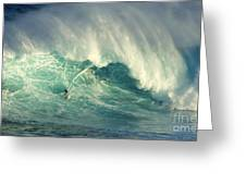 Surfing Jaws Hang Loose Brother Greeting Card