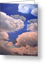 Surreal Cloud One Greeting Card by Paula Marsh