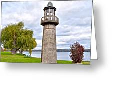Surreal Lighthouse Greeting Card