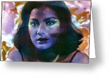 Susan 1978 Greeting Card