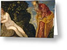 Susannah And The Elders Greeting Card