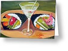 Sushi 1 Greeting Card