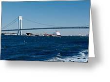 Suspension Bridge Over A Bay Greeting Card