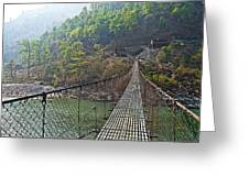 Suspension Bridge Over The Seti River In Nepal Greeting Card