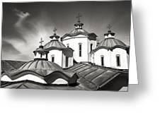 Sv Joakim Osogovski Greeting Card