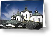 Sv Joakim Osogovski In Macedonia Greeting Card