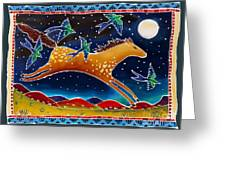 Swallows And The Midnight Mustang Greeting Card