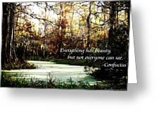 Swamp Beauty Greeting Card
